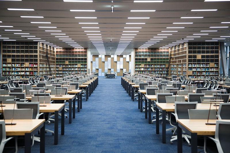 Thư việnđại học quốc gia Seoul